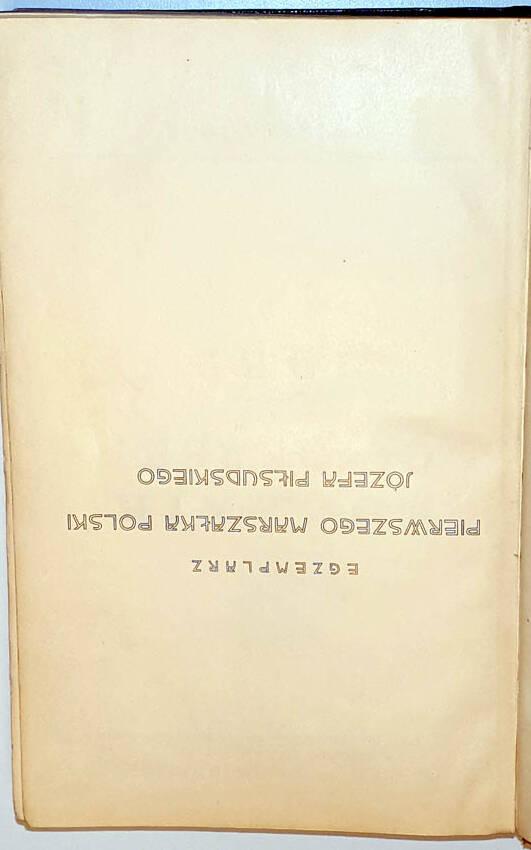 EGZEMPLARZ PIERWSZEGO MARSZAŁKA POLSKI JÓZEFA PIŁSUDSKIEGO : ROCZNIK OFICERSKI 1932r.