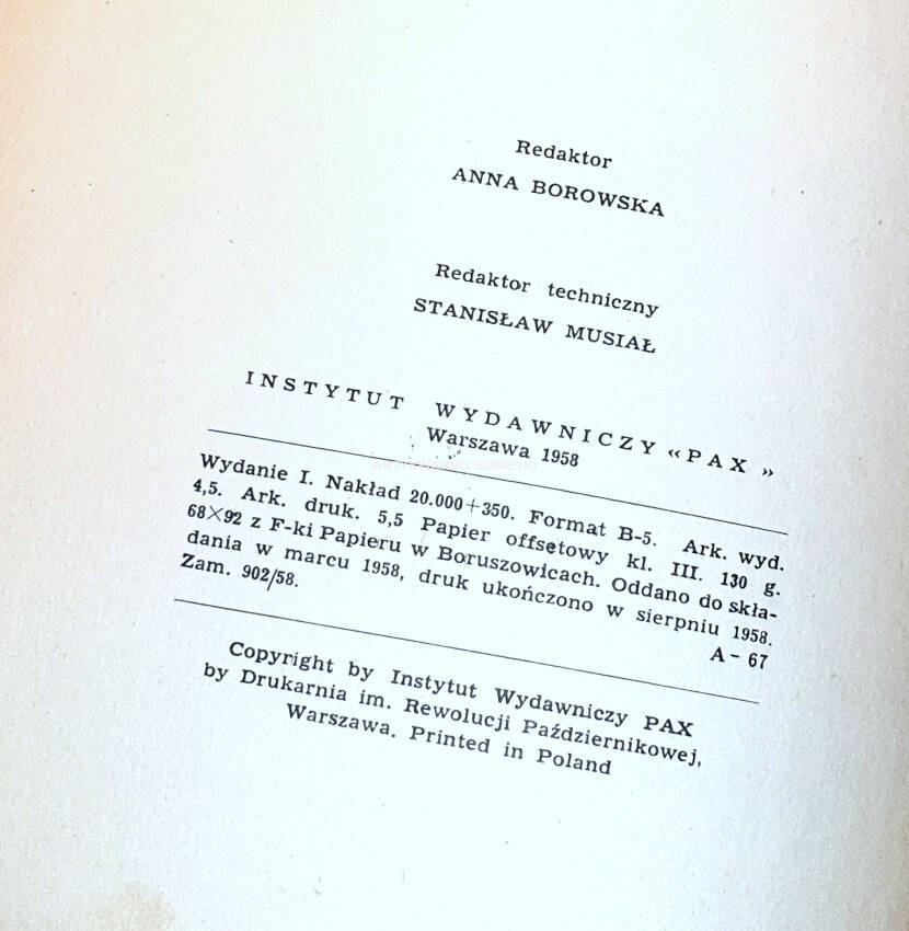 Antoine de Saint Exupery, Mały ksiażę, 1958, Szwykowski, skórzana oprawa, ekskluzywna książka