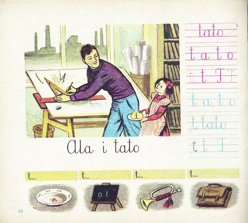 przedwojenne książki dla dzieci, przedwojenne bajki, klasyka bajek i baśni, stare ksiażki młodzieżowe, rzadkie książki, Antykwariat Sobieski, książka na prezent, Falski Elementarz