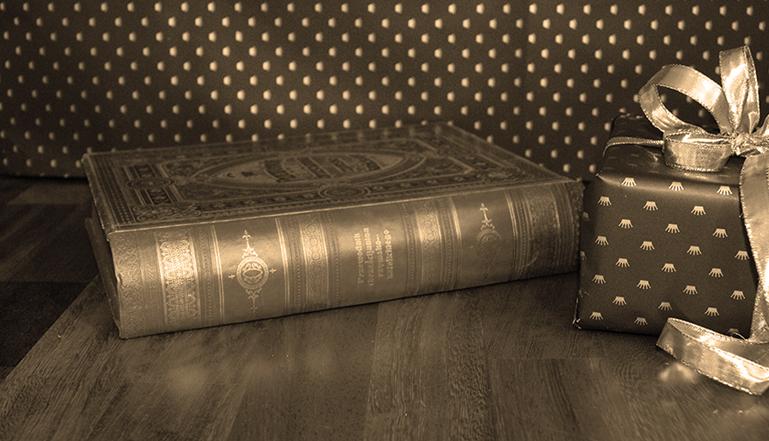 Książka na prezent, ekskluzywny prezent online, luksusowa książka, ekskluzywna książka, piękne książki przedwojenne w skórzanych oprawach, rzadkie książki, Internetowy Antykwariat Sobieski, pierwsze wydania, oprawy wydawnicze, starodruki, stare książki